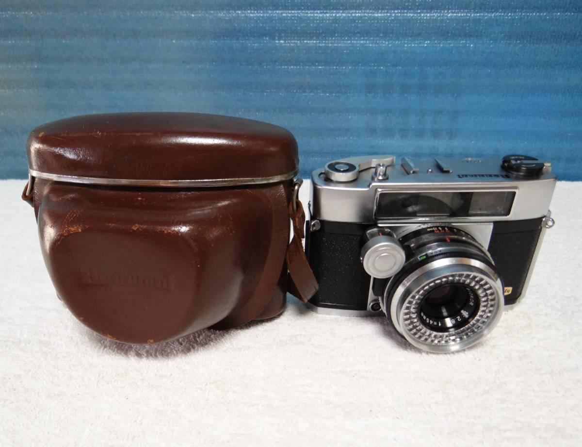 カメラ Beauty Beaumat 中古ジャンク