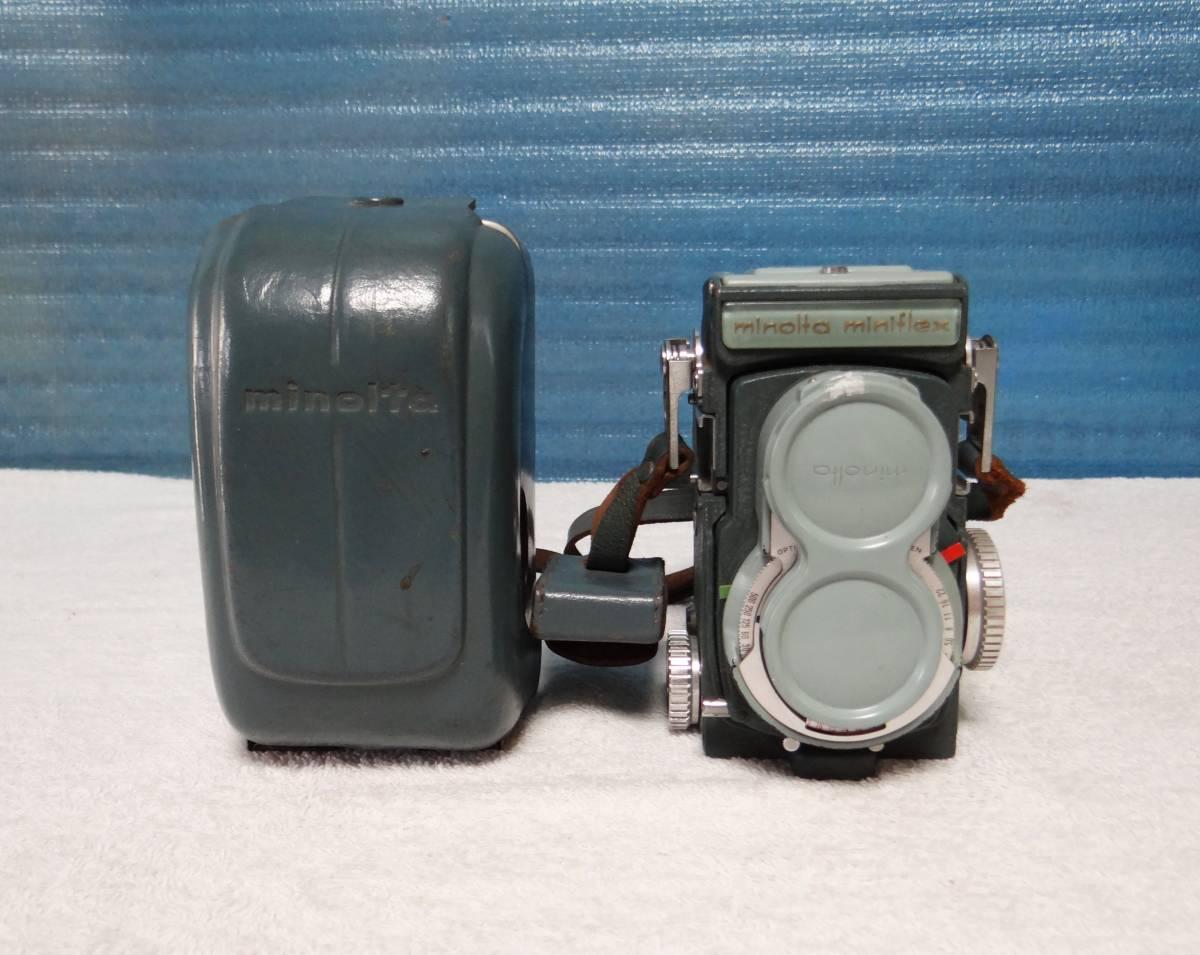 minolta ミノルタ miniflex ミニフレックス 二眼レフカメラ レンズ NIKKOR 1:3.5 f=60㎜ 中古ジャンク