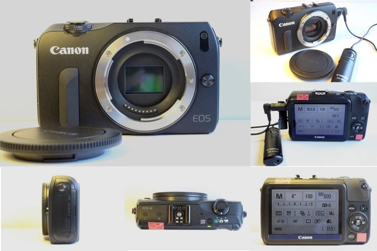 Canon EOS M 赤外&リモートレリーズ改造機【新改造型】