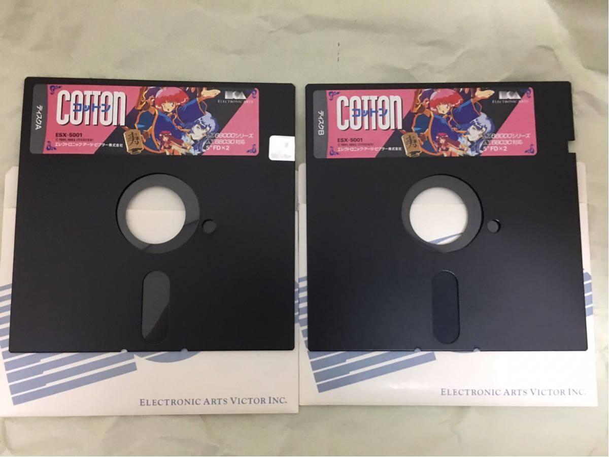"""COTTON コットン X68000 5""""2HD 2枚組 [ジャンク]_画像5"""