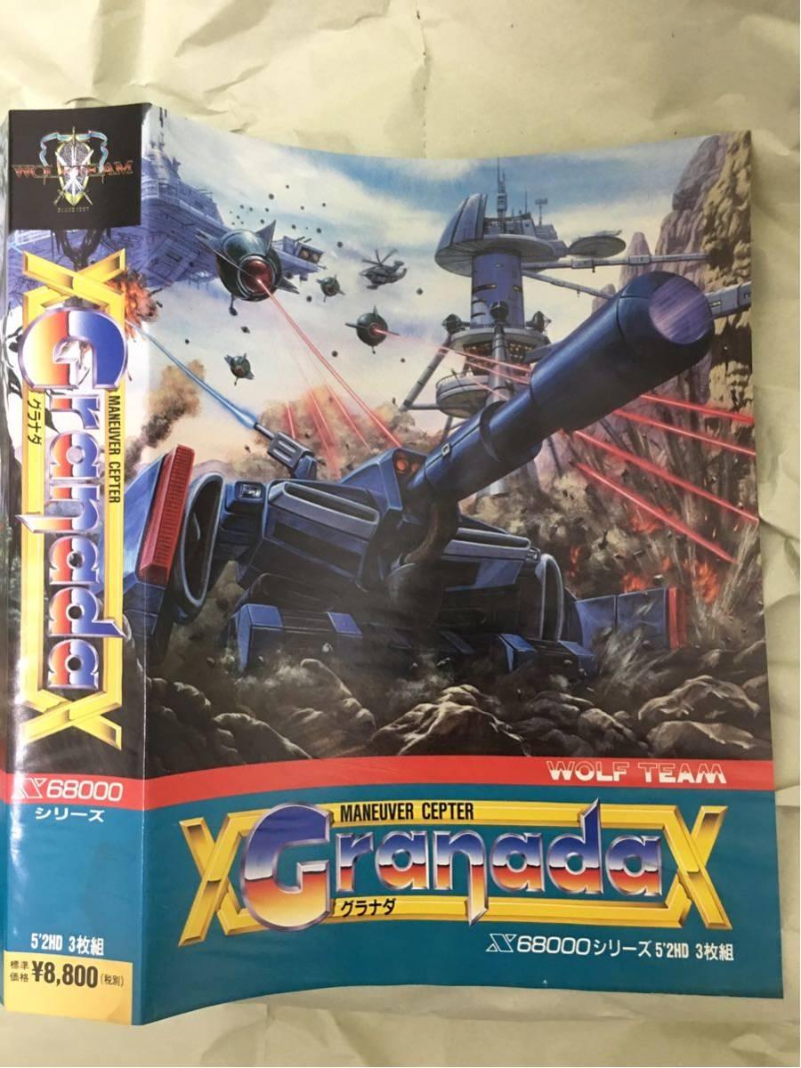 """Granada グラナダ X68000 5""""2HD 3枚組_画像5"""