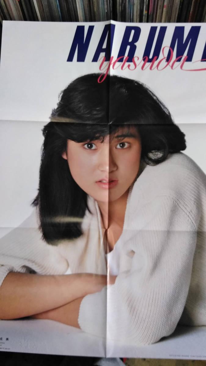 安田成美  ファーストアルバム   風の谷のナウシカ 初回特典 大型ポスター(B2)付き 帯付き_初回特典大型ポスター(B2)