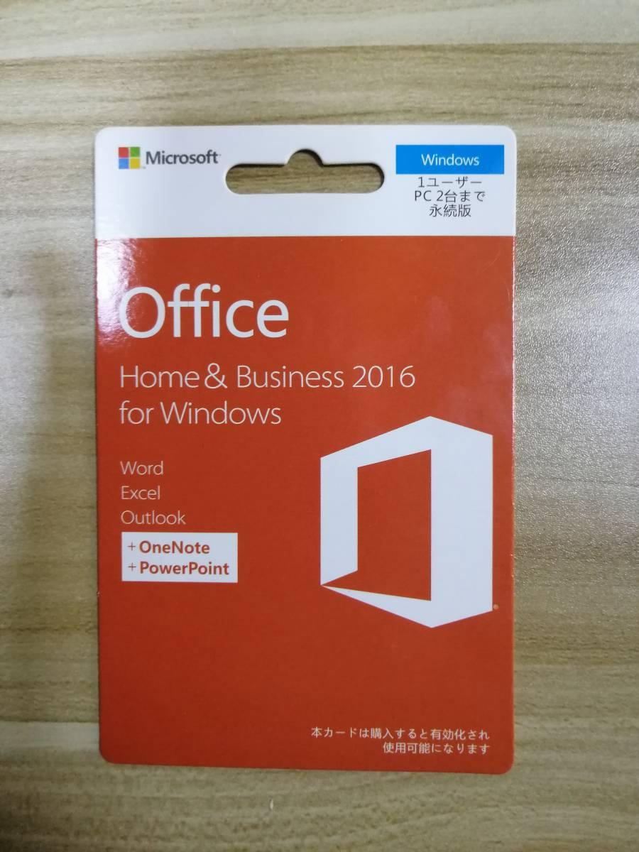 中古品 Microsoft Office Home and Business 2016 for windows1ユーザー PC2台まで/永続版