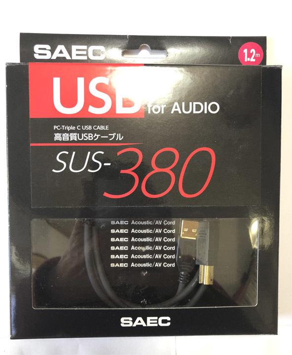 SAEC サエク PC TripleC USBケーブル SUS-380 1.2m 中古品