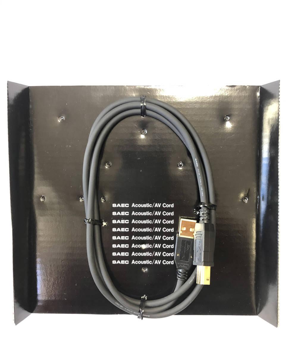 SAEC サエク PC TripleC USBケーブル SUS-380 1.2m 中古品_画像2