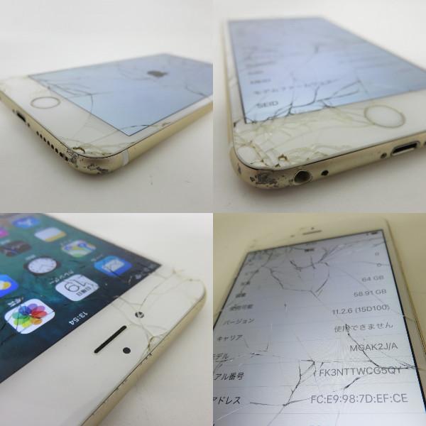 105H498★1円~Softbank apple iPhone6 PLUS MGAK2J/A Gold ゴールド 64GB 画面割れ有 利用制限○★ジャンク品_画像8
