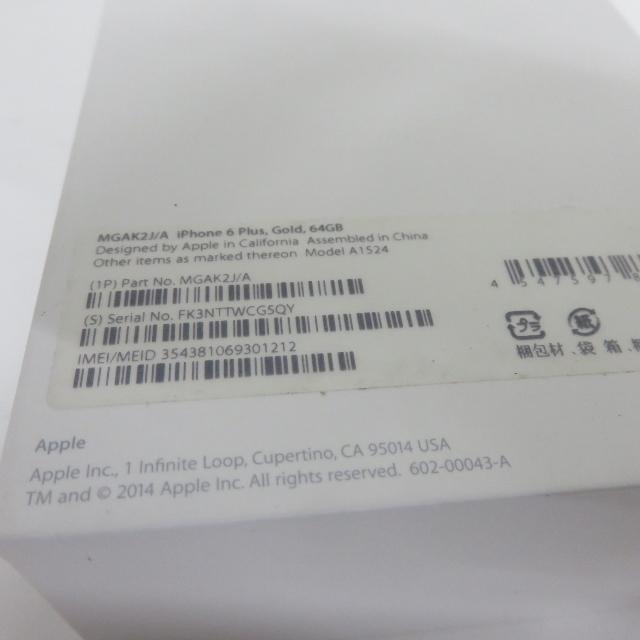 105H498★1円~Softbank apple iPhone6 PLUS MGAK2J/A Gold ゴールド 64GB 画面割れ有 利用制限○★ジャンク品_画像7