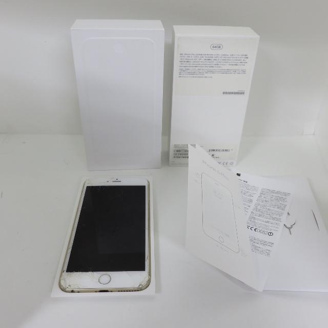 105H498★1円~Softbank apple iPhone6 PLUS MGAK2J/A Gold ゴールド 64GB 画面割れ有 利用制限○★ジャンク品