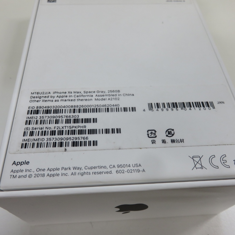 105H530★1円~au apple iPhoneXS Max MT6U2J/A A2102 Spacegray スベースグレイ 256GB★中古 美品_画像9