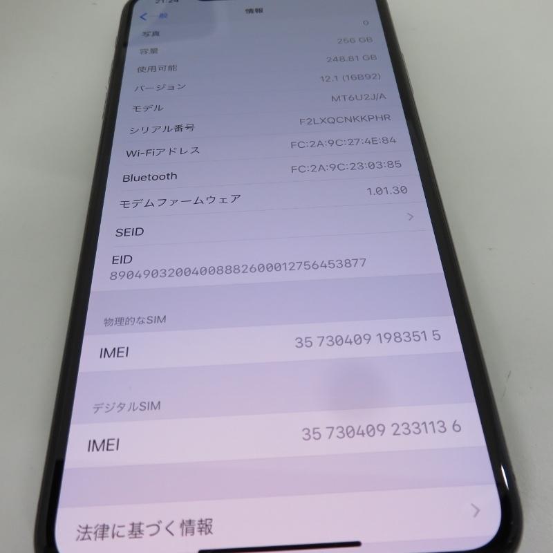 105H530★1円~au apple iPhoneXS Max MT6U2J/A A2102 Spacegray スベースグレイ 256GB★中古 美品_画像3