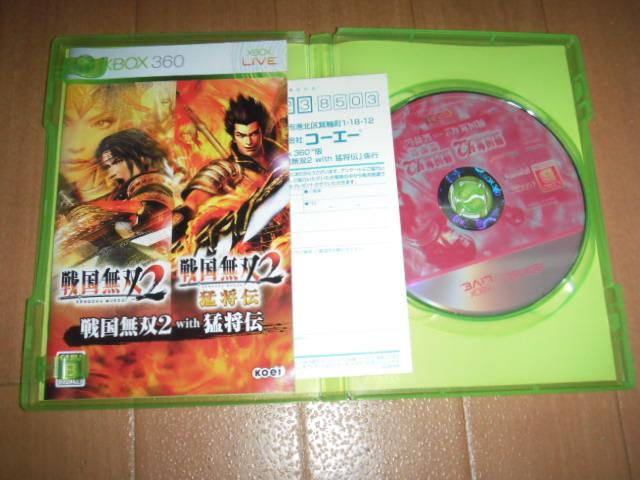 中古 XBOX360 戦国無双2 with 猛将伝 即決有 送料180円