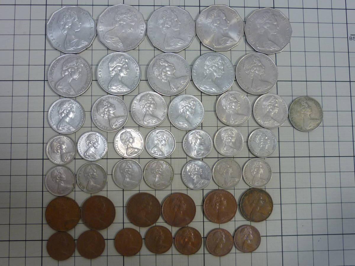 【外国コイン】オーストラリア 44枚 おまとめ _画像3