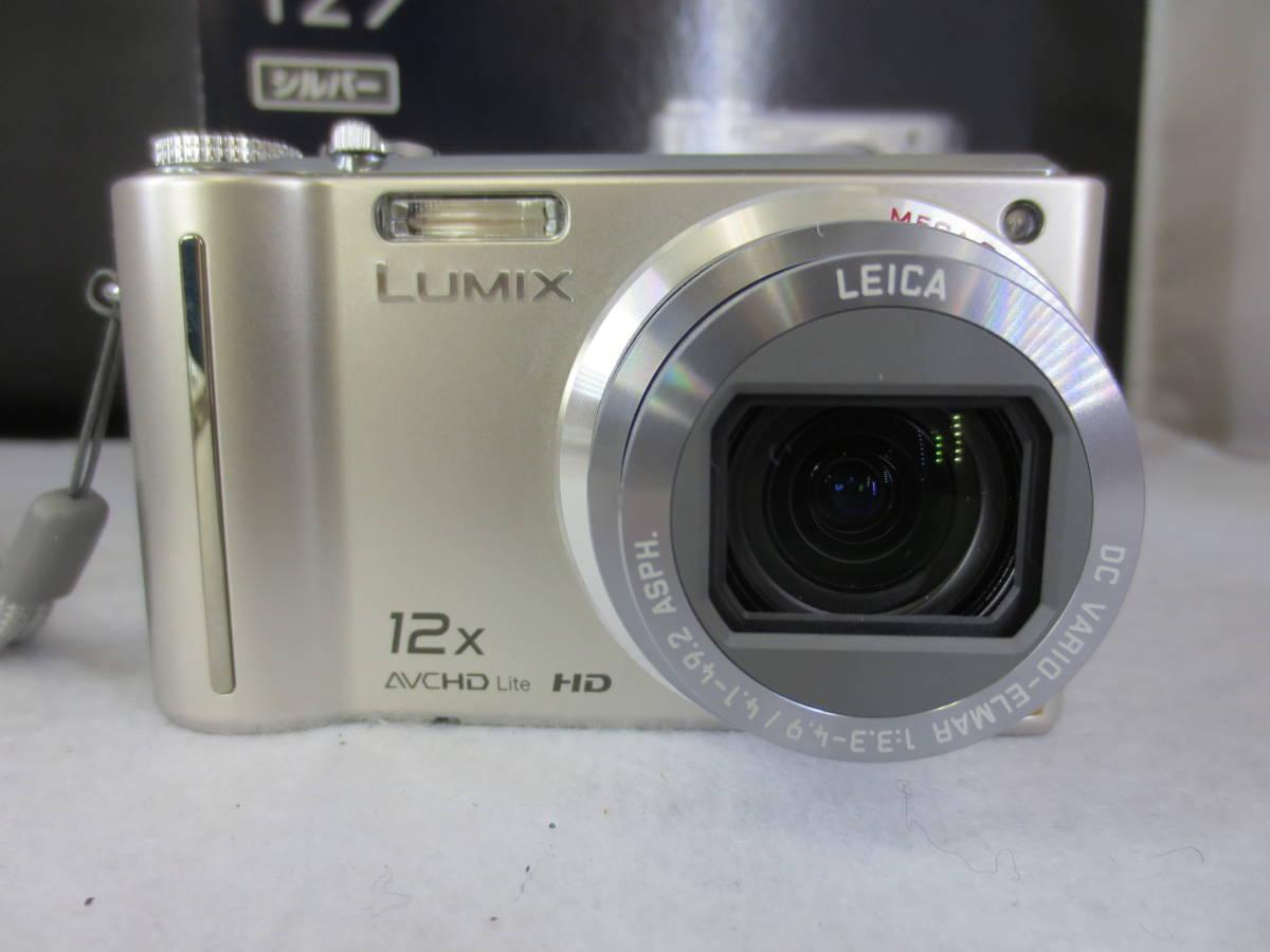 【32053】美品 Panasonic デジタルカメラ DMC-TZ7 シルバー 稼働品 箱付き_画像2