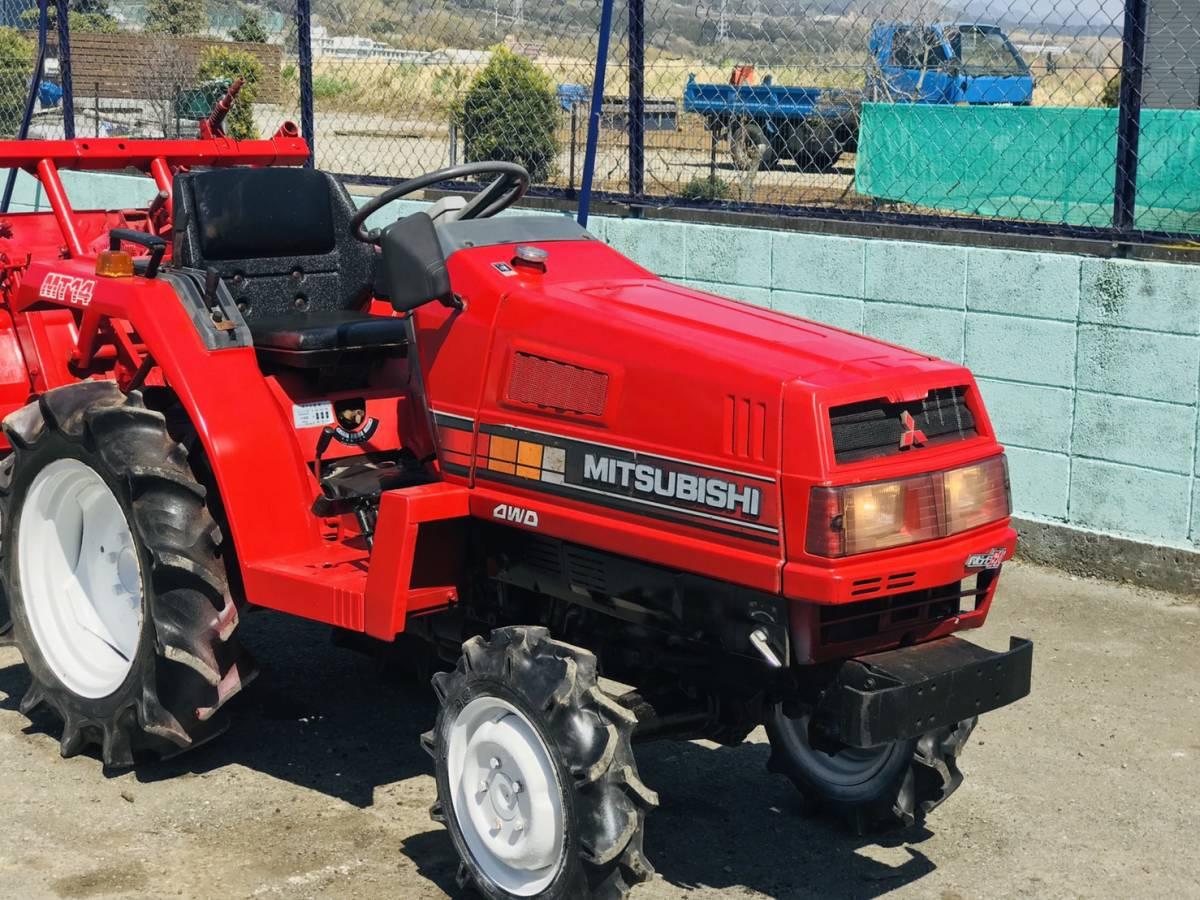 三菱 トラクター  MT14   348時間  ディーゼル 4WD 14馬力  ロータリ付き 全国陸送可 _画像2