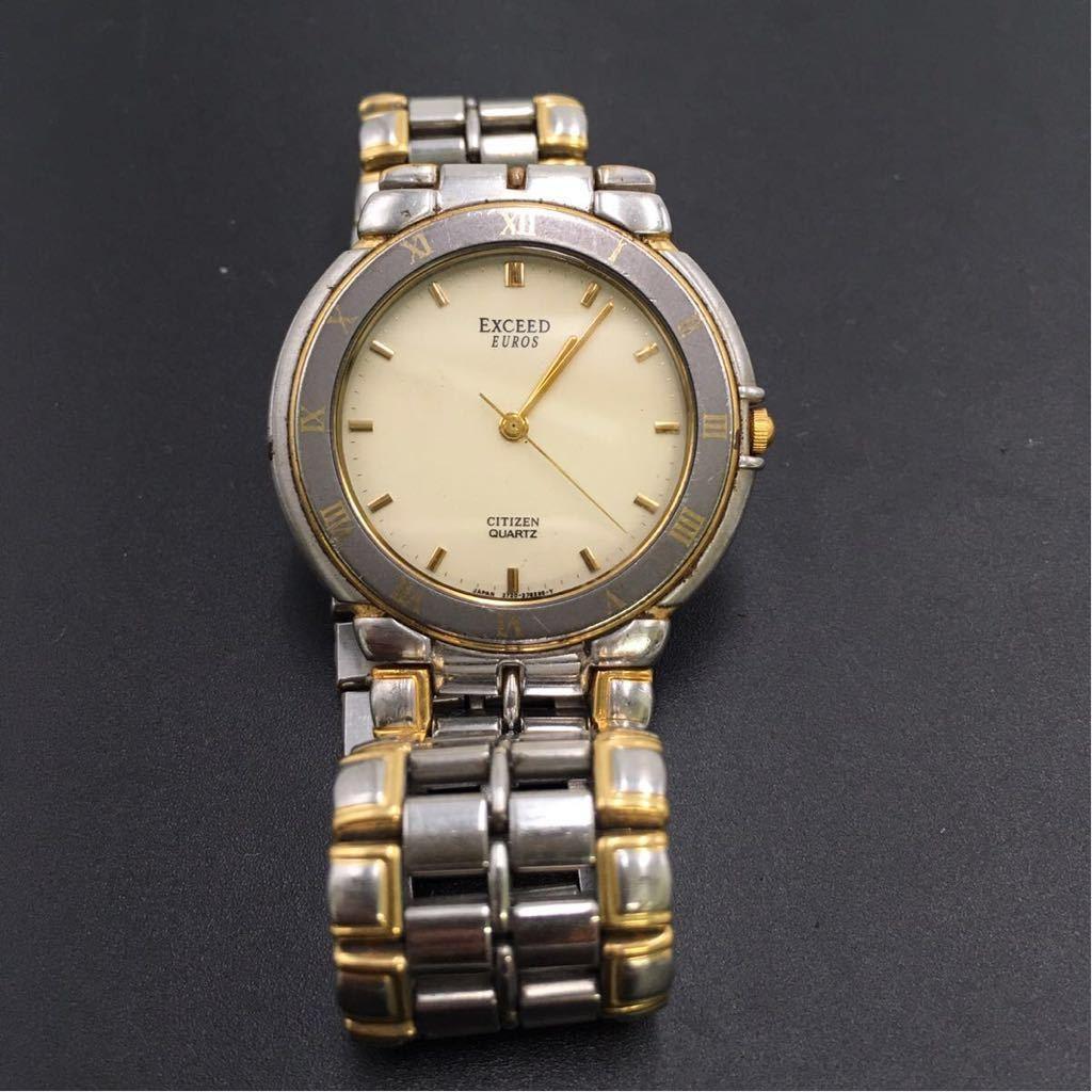 CITIZEN シチズン EXCEED エクシード クォーツ時計 3針 ゴールド&シルバー色 中古 /S158