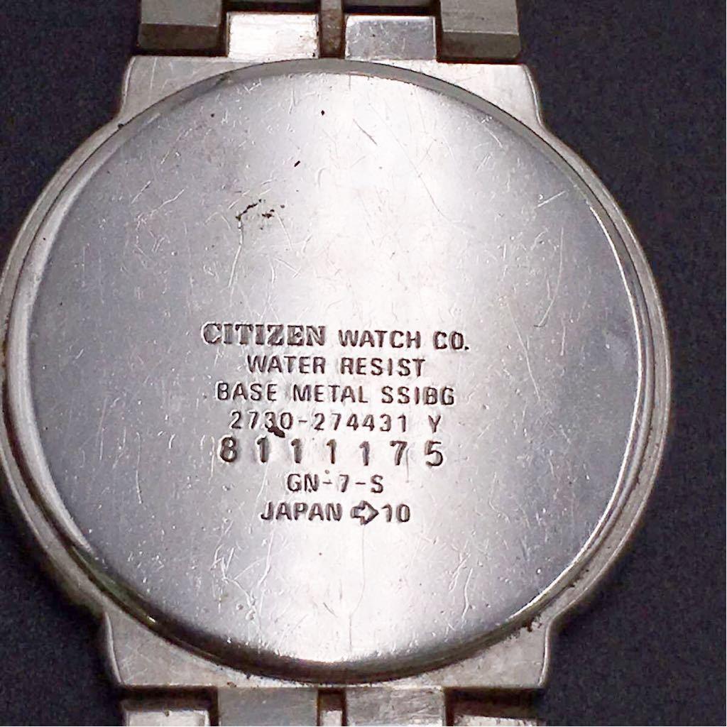CITIZEN シチズン EXCEED エクシード クォーツ時計 3針 ゴールド&シルバー色 中古 /S158_画像3