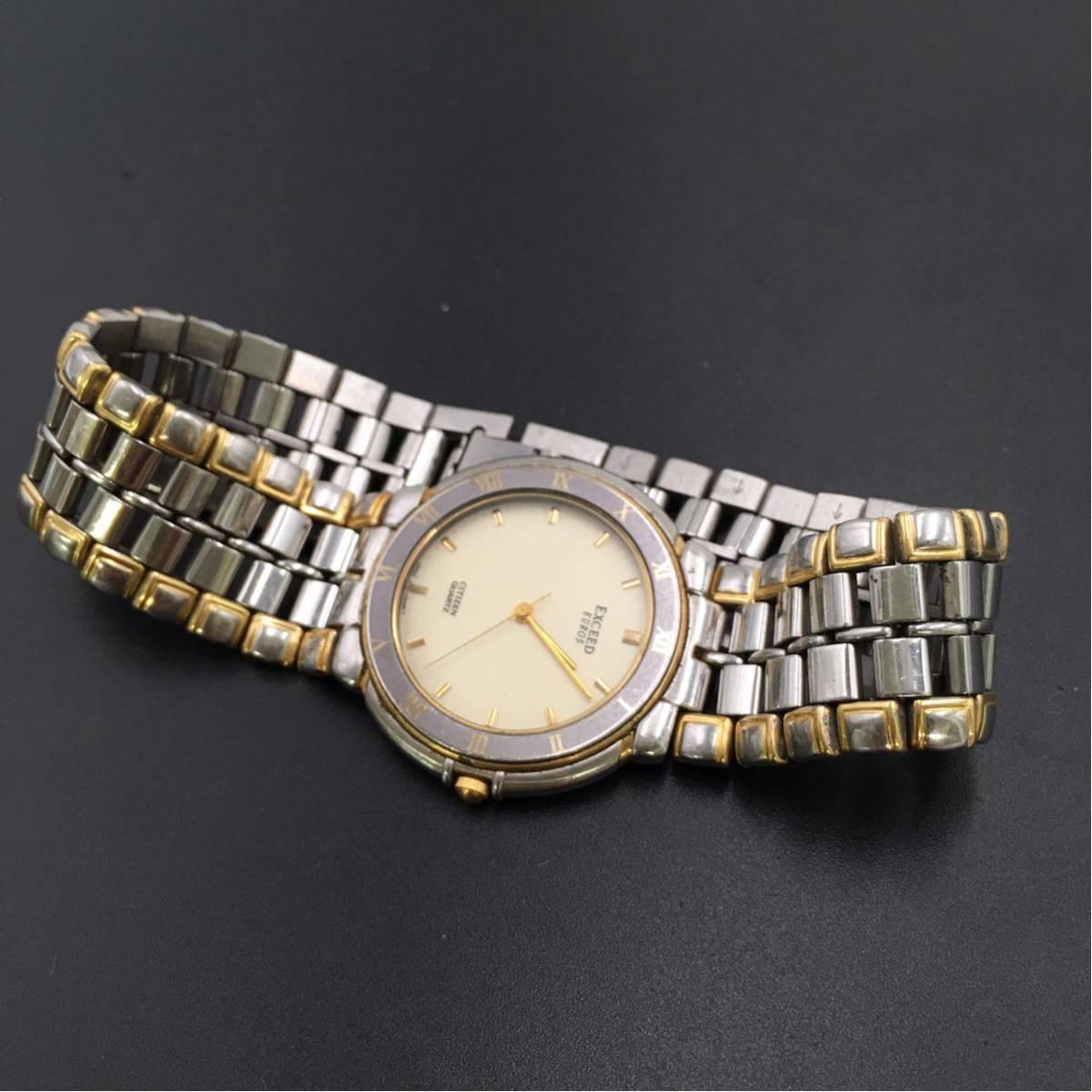 CITIZEN シチズン EXCEED エクシード クォーツ時計 3針 ゴールド&シルバー色 中古 /S158_画像5