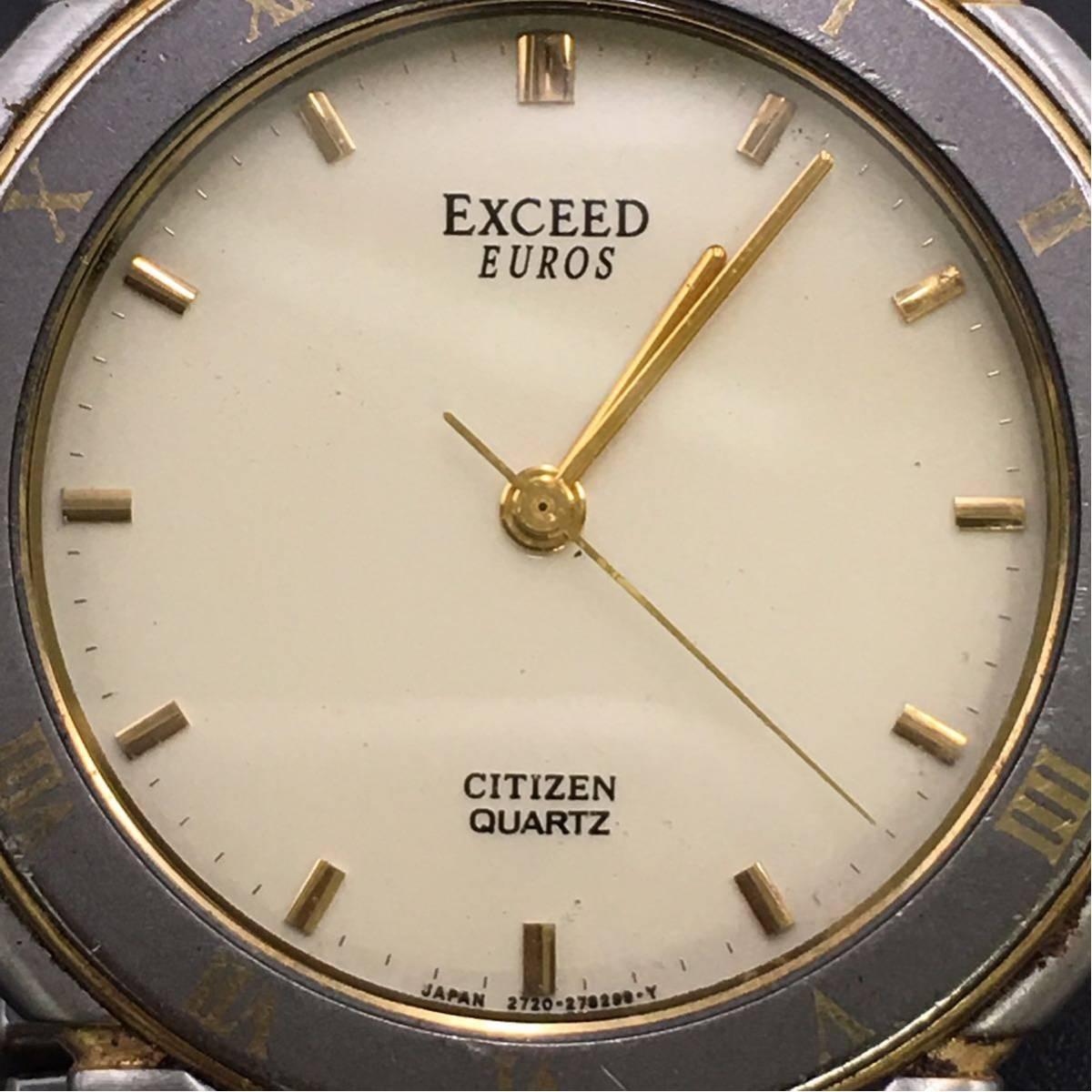 CITIZEN シチズン EXCEED エクシード クォーツ時計 3針 ゴールド&シルバー色 中古 /S158_画像2