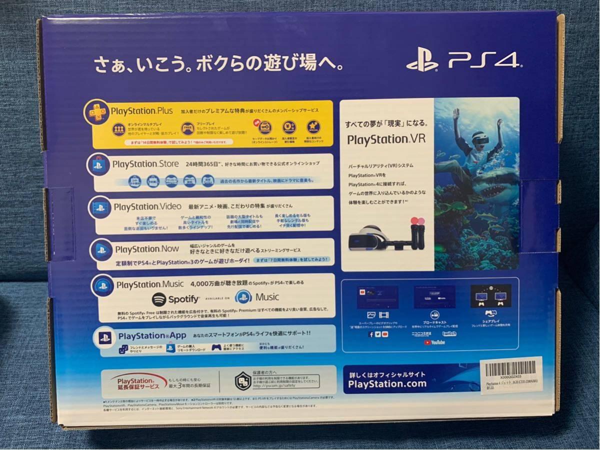 新品/送料無料PS4 CUH-2200AB01 ブラック 500GB_画像2