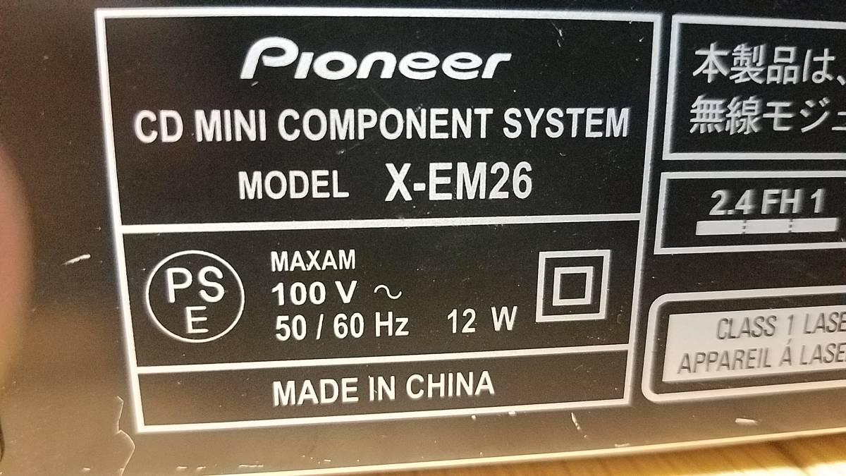 ☆CD視聴確認OK☆ パイオニア Pioneer X-EM26 CDミニコンポ S-EM6 ブラック コンポ CDミニコンポ_画像2
