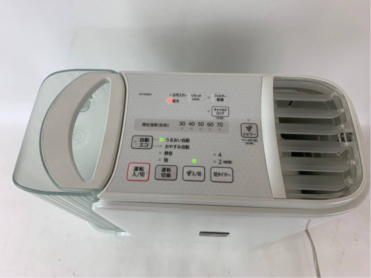 SHARP シャープ 加熱気化式加湿機 HV-E50E3-W 2015年製_画像3