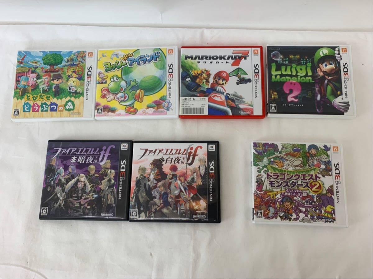 Nintendo 任天堂 DS lite 本体USG-001DS-083U 3DSマリオカートホイール DSソフト11本/合計13本セット_画像7