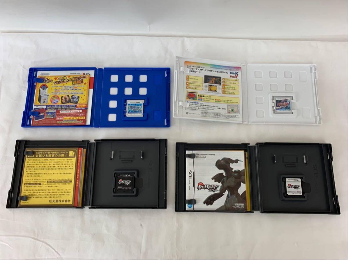 Nintendo 任天堂 DS lite 本体USG-001DS-083U 3DSマリオカートホイール DSソフト11本/合計13本セット_画像10