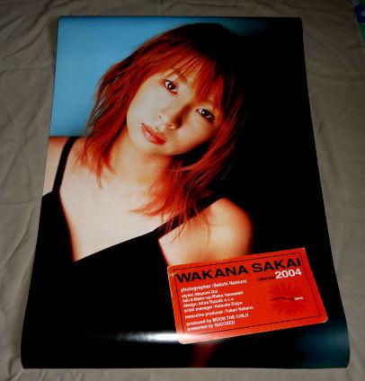 ♪即決♪♪送料無料♪酒井若菜 2004年のカレンダー B2サイズ 7枚綴り 未使用美品_画像1