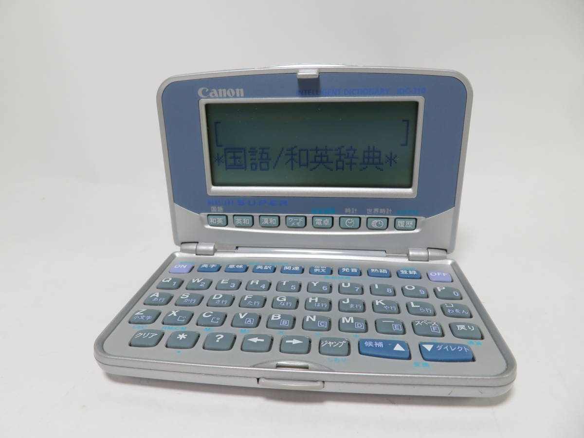 Canon wordtank IDC-310 electronic dictionary operation confirmed