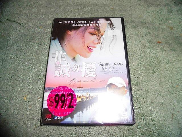 Y190 新品DVD 非誠勿擾 (台湾版) DVD リージョン3 スーチー ビビアンスー グォヨウ他 海外版(輸入盤)_画像1