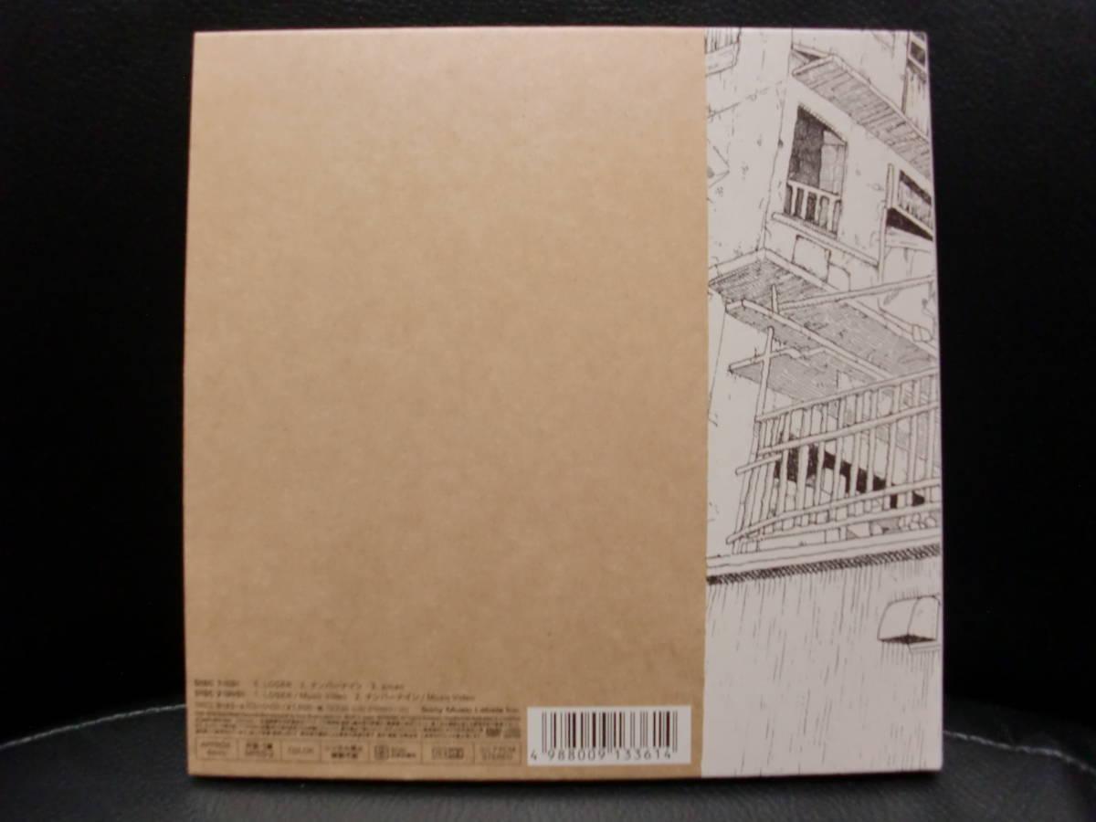 【即決CD】米津玄師 LOSER/ナンバーナイン 初回生産限定ナンバーナイン盤 DVD付き_画像2