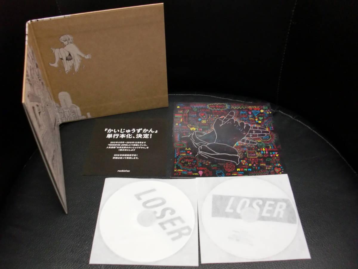 【即決CD】米津玄師 LOSER/ナンバーナイン 初回生産限定ナンバーナイン盤 DVD付き_画像3
