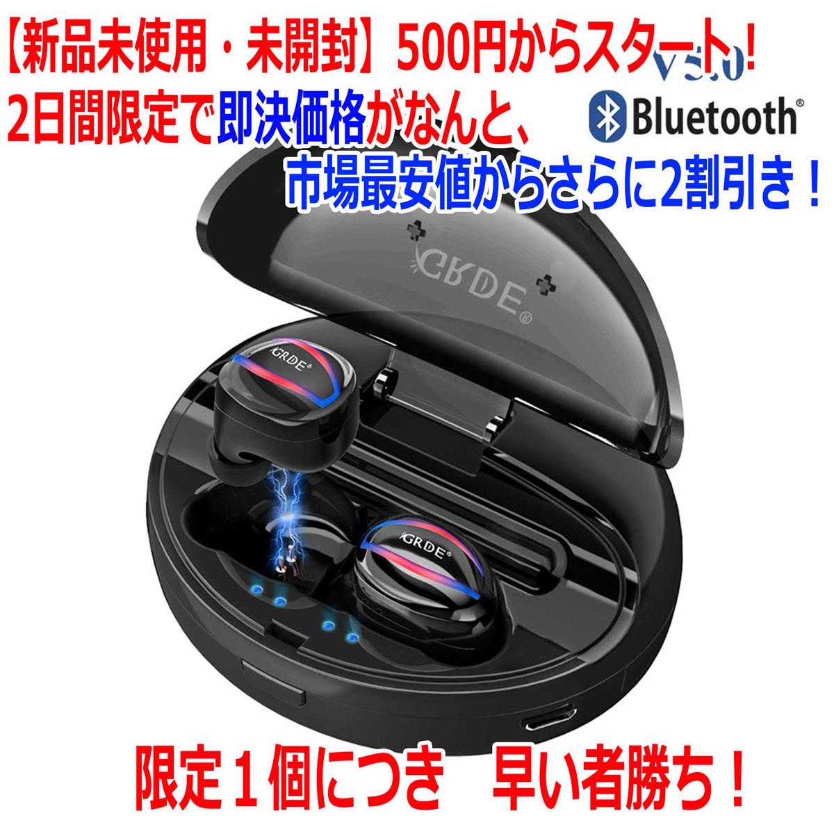 ★☆[最新版5.0]Bluetoothイヤホン ワイヤレスイヤホン ヘッドセット IPX5防水 90時間連続駆動☆★