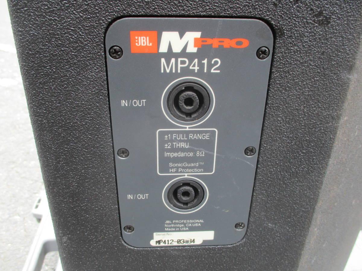 ★☆JBL PROFESSIONAL MPRO Series MP412 ペア☆★_画像10
