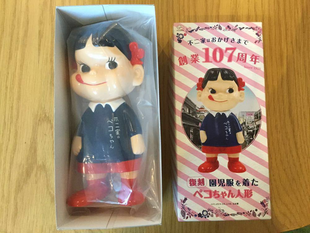 不二家 創業107周年 復刻 園児服を着たペコちゃん人形 当選品 非売品_画像2