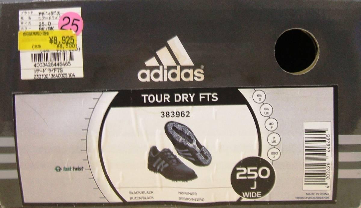 adidas(アディダス)ゴルフシューズ ツアードライFTS サイズ:25.0cm_画像7