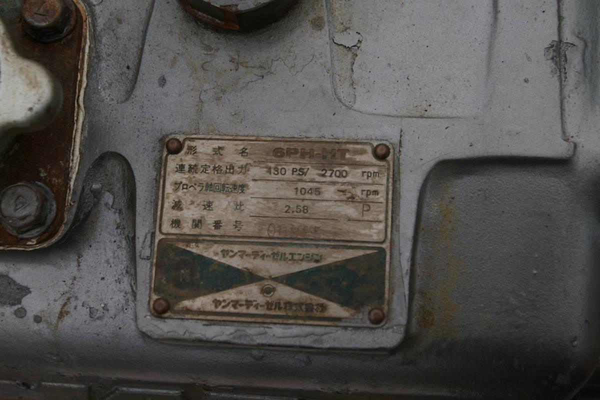 ヤンマーディーゼルエンジン 6PH- HT_画像5