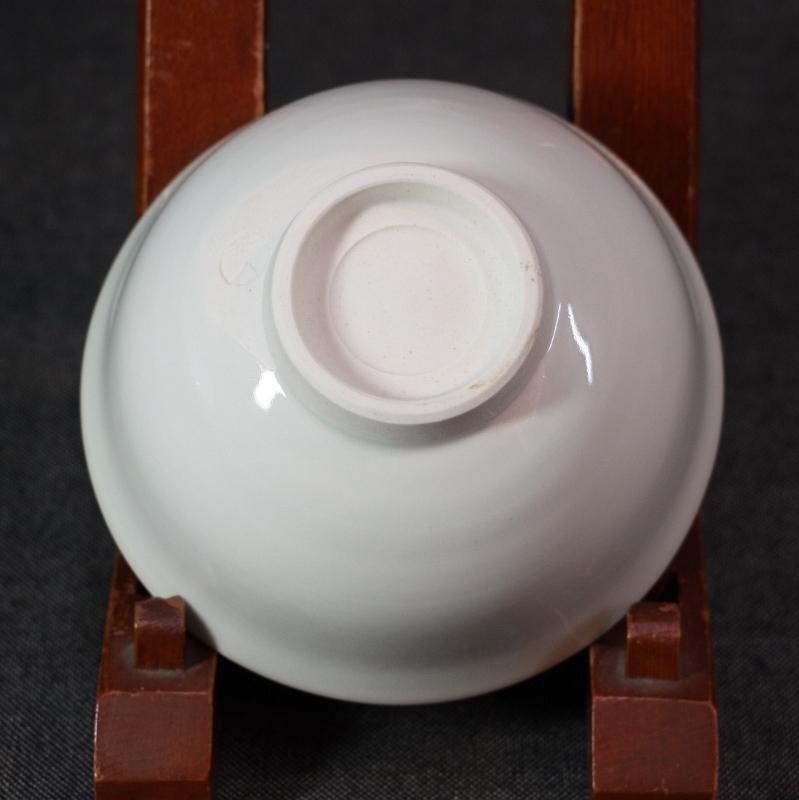 ★日本工芸会正会員 酒井芳人 青白磁茶碗 共箱 茶道具★_画像4