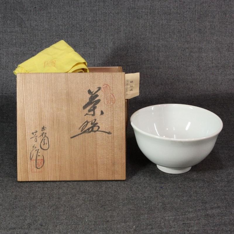 ★日本工芸会正会員 酒井芳人 青白磁茶碗 共箱 茶道具★
