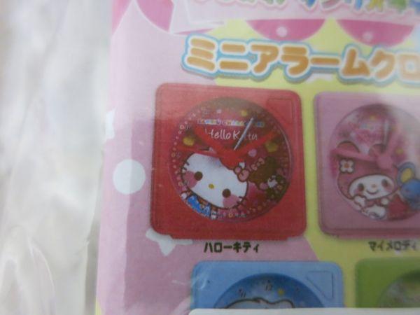 ハローキティ ブランケット 時計 カーペットクリーナー 3個セット 非売品 新品未開封!_画像4