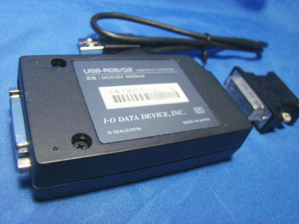 ■USB外付グラフィックアダプター IO-DATA USB-RGB/D2 マルチディスプレイ構築に■_画像4