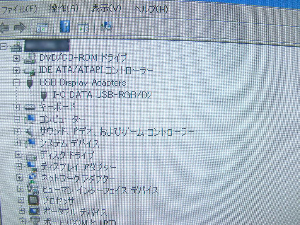■USB外付グラフィックアダプター IO-DATA USB-RGB/D2 マルチディスプレイ構築に■_画像6