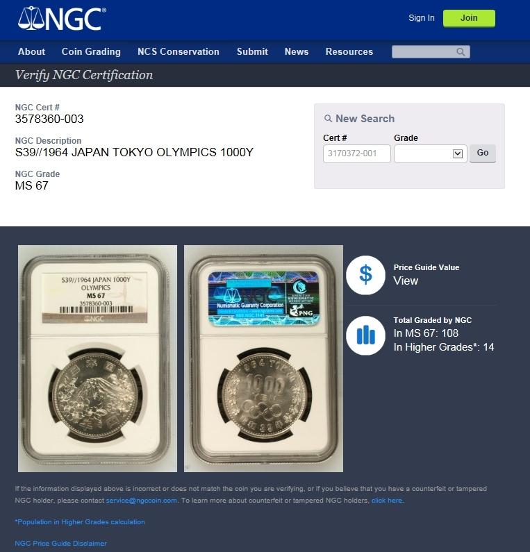 東京オリンピック 1000円銀貨 NGC MS67 昭和39年 1964年_画像4