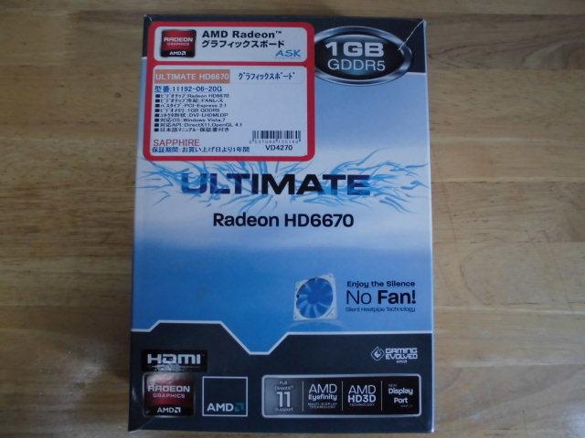 SAPPHIRE (サファイア) ULTIMATE HD6670 1G GDDR5 PCI-E HDMI/DVI-I/DP BOX 型番 11192-06-20G ファンレスです。