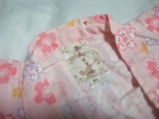 ベビー甚平(70,白地&桜柄)。 _画像5