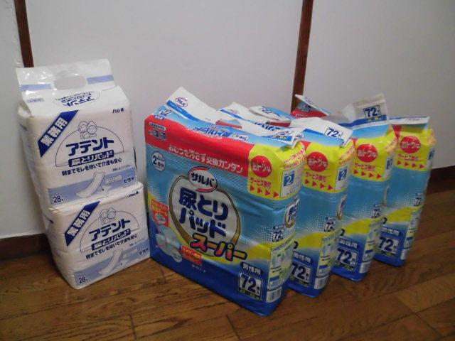 【セット】サルバ尿とりパッドスーパー男性用72枚入り22㎝×40㎝ 4袋 + アテント尿とりパッド女性用28枚入り21㎝×50㎝ 2袋
