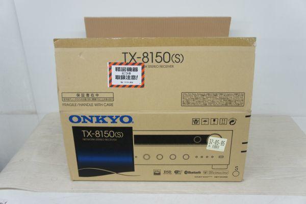 A097714S】美品 ONKYO オンキョー TX-8150 ネットワークステレオレシーバー リモコン付き 元箱有り_画像8