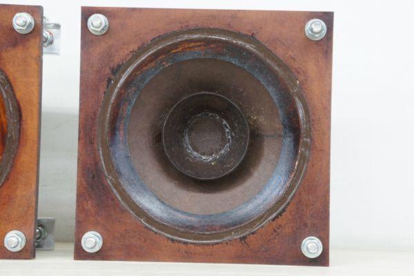nA098410S】外磁式フィールド エキサイタ型ユニット スピーカーペア 石塚 峻 未使用_画像4