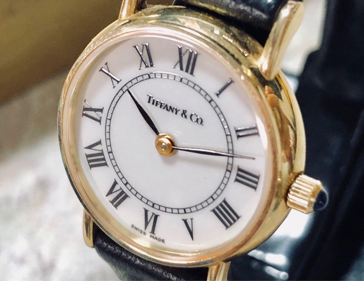 1円スタート【パーツ全て純正】◆14K無垢の美しさに一目惚れ◆ティファニー Tiffany & Co 腕時計 レディース 動作良好 ★アフターフォロー