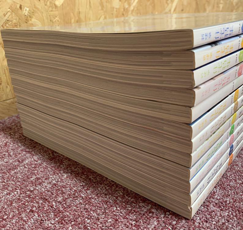 Y95 新建築 住宅特集 2013年 1~12巻セット 建築 雑誌_画像2